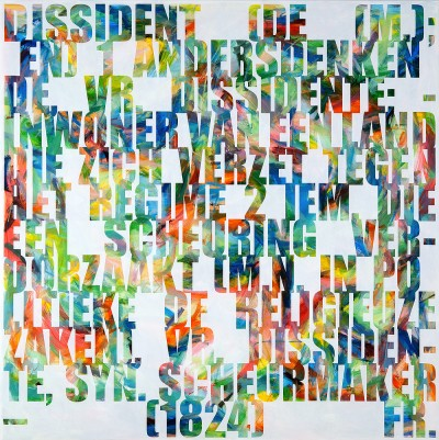 Jose Angel Vincench, Dissident (Dutch): Compromise or Fiction of the Painting Series, Acrylic on Canvas, 2009-2010, 48 x 48 inches, JAV11