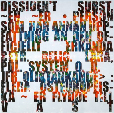 Jose Angel Vincench, Dissident (Swedish): Compromise or Fiction of the Painting Series, Acrylic on Canvas, 2009-2010, 48 x 48 inches, JAV9